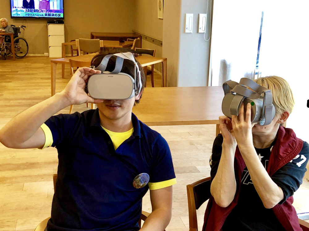 elderly virtual reality