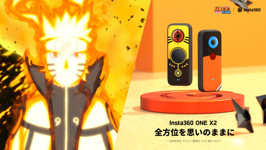 Insta360 ONE X2 NARUTO 特別版