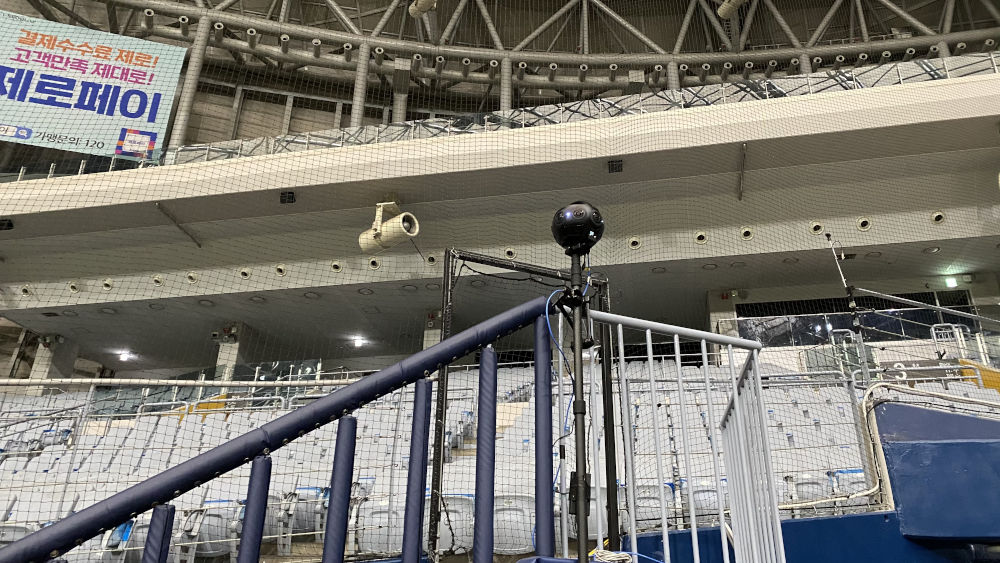 Vr live streaming camera