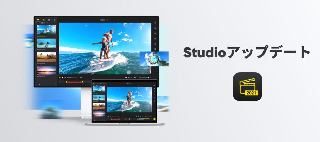Insta360 Studio がアップデート